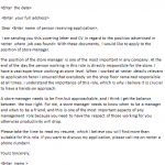 store manager cover letter example
