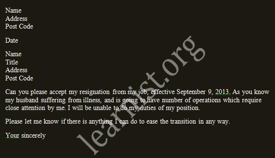 resignation letter sample illness