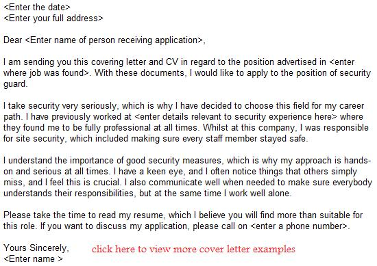 security guard job application letter