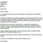 gardener cover letter example