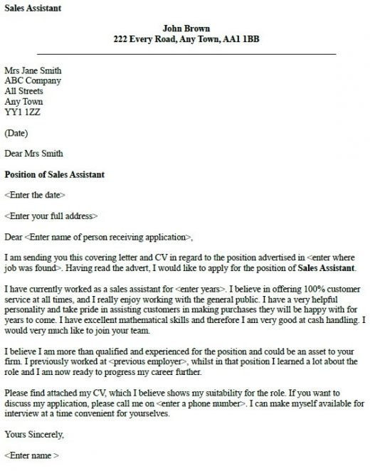 sales assistant cover letter example