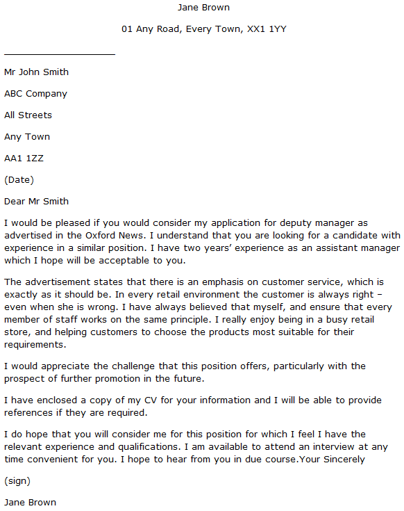 Deputy Manager Cover Letter Example