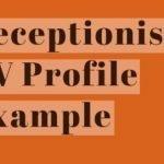 receptionist cv profile example